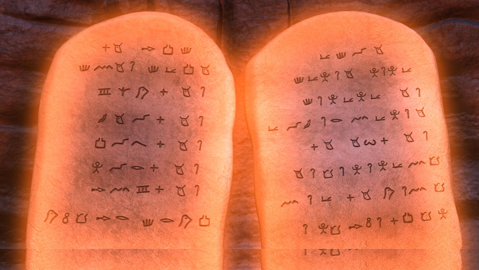 <h2>The Ten Commandments</h2>