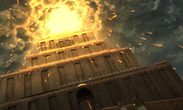 Dumnezeu și turnul Babel