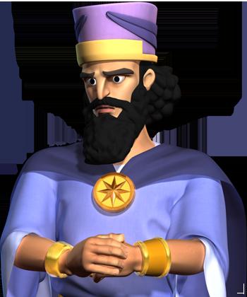 กษัตริย์ดาริอัส