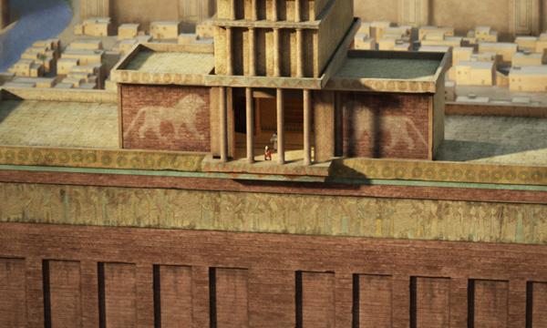 King of Nineveh's Palace
