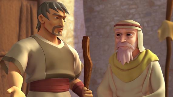 Isai Îl prezintă pe Eliab