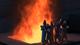 El horno de fuego